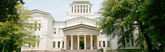 大倉山記念館とは イメージ画像