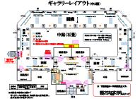 ギャラリー図面(PDF) サムネイル