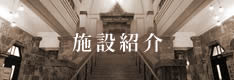 """語りと音楽の会""""シレーネ""""代表巻幡初實様"""