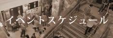 大倉山こどもフェスティバル実行委員会